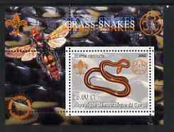 Congo 2002 Snakes perf s/sheet containing single value with Scouts & Guides Logos plus Rotary Logo & Insect in outer margin, unmounted mint, stamps on scouts, stamps on guides, stamps on reptiles, stamps on snakes, stamps on rotary, stamps on insects, stamps on snake, stamps on snakes, stamps on