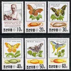 North Korea 1991 Silkworm Research set of 6 unmounted mint SG N3047-52*