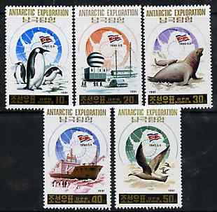 North Korea 1991 Antarctic Exploration perf set of 5 (Map & Flag) unmounted mint, SG N3054-58