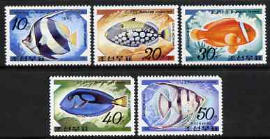 North Korea 1991 Fishes complete set of 5 unmounted mint SG N3088-92