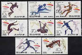North Korea 1991 Barcelona Olympic Games perf set of 8 unmounted mint, SG N3068-75
