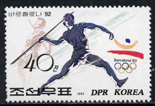 North Korea 1991 Javelin 40ch (from Barcelona Olympic Games set) unmounted mint, SG N3075