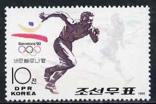 North Korea 1991 Sprinting 10ch (from Barcelona Olympic Games set) unmounted mint, SG N3068