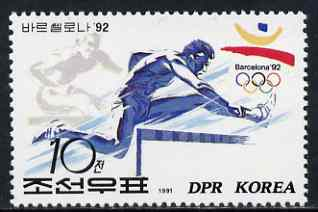 North Korea 1991 Hurdling 10ch (from Barcelona Olympic Games set) unmounted mint, SG N3069