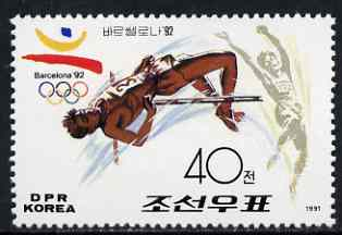 North Korea 1991 High Jump 40ch (from Barcelona Olympic Games set) unmounted mint, SG N3074
