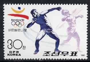 North Korea 1991 Shot Putt 30ch (from Barcelona Olympic Games set) unmounted mint, SG N3072