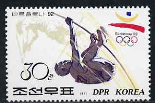North Korea 1991 Pole Vault 30ch (from Barcelona Olympic Games set) unmounted mint, SG N3073