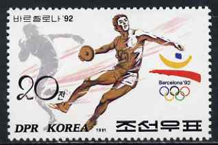 North Korea 1991 Discus 20ch (from Barcelona Olympic Games set) unmounted mint, SG N3071