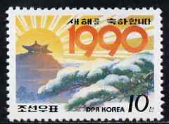 North Korea 1990 New Year 10ch (Hill & Pine Branches) unmounted mint, SG N2929