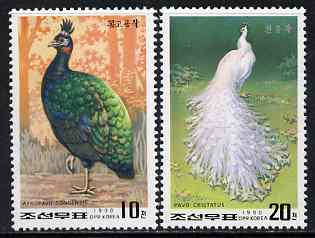 North Korea 1990 Peafowl perf set of 2 unmounted mint, SG N2958-59