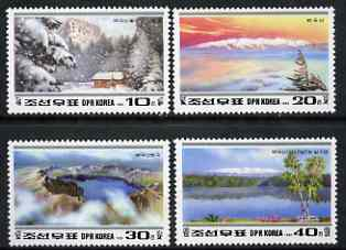 North Korea 1992 50th Birthday of Kim Jong II perf set of 4 unmounted mint, SG N3118-21