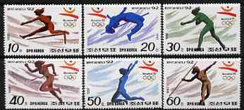 North Korea 1992 Barcelona Olympics Games perf set of 6 unmounted mint, SG N3142-47