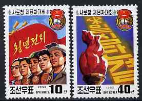 North Korea 1993 Socialist Working Youth perf set of 2 unmounted mint, SG N3241-42