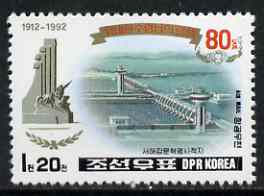 North Korea 1992 Monument & West Sea Barrage 1w20 (from 80th Birthday set) unmounted mint, SG N3136
