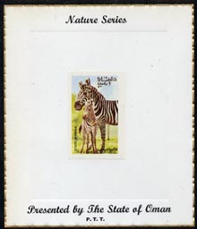 Oman 1974 Zoo Animals (Zebra) imperf (1b value) mounted on special 'Nature Series' presentation card inscribed 'Presented by the State of Oman'