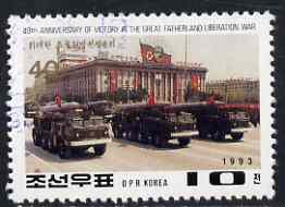 North Korea 1993 Guided Missiles on Low-Loaders (from 40th Anniversary set) fine cto used, SG N3308