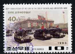 North Korea 1993 Anti-Aircraft Missiles on Lorries (from 40th Anniversary set) fine cto used, SG N3309