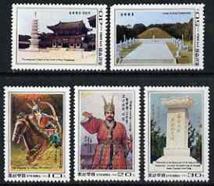 North Korea 1993 Restoration of King's Tomb set of 5 unmounted mint, SG N3339-43*
