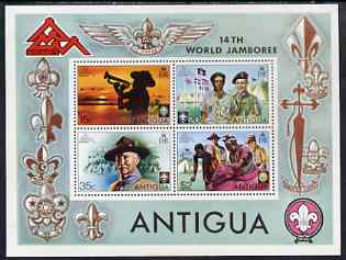 Antigua 1975 World Scout Jamboree perf m/sheet unmounted mint, SG MS448