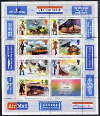 Antigua 1974 Centenary of UPU perf m/sheet unmounted mint, SG MS393, stamps on upu, stamps on hydrofoils, stamps on post bus, stamps on concorde, stamps on mail , stamps on  upu , stamps on coaches, stamps on helicopters, stamps on aviation, stamps on ships, stamps on postman, stamps on flying boats, stamps on railways, stamps on paddle steamers