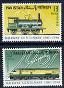 Pakistan 1961 Railway Centenary perf set of 2 unmounted mint, SG 153-54