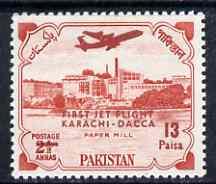 Pakistan 1962 First Karachi-Dacca Jet Flight 13p on 2.5a unmounted mint, SG 155