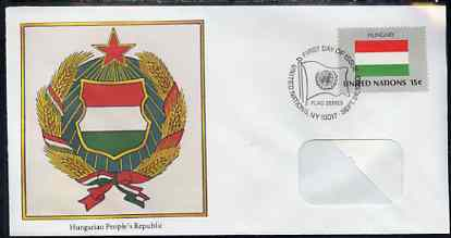 United Nations (NY) 1980 Flags of Member Nations #1 (Hungary) on illustrated cover with special first day cancel