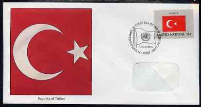 United Nations (NY) 1980 Flags of Member Nations #1 (Turkey) on illustrated cover with special first day cancel