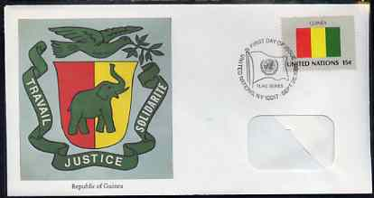 United Nations (NY) 1980 Flags of Member Nations #1 (Guinea) on illustrated cover with special first day cancel