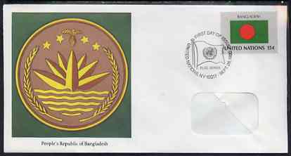 United Nations (NY) 1980 Flags of Member Nations #1 (Bangladesh) on illustrated cover with special first day cancel