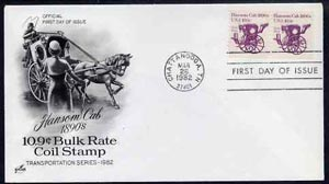 United States 1981-91 Transport - Hansom Cab 10.9c on illustrated cover with first day cancel, SG 1875