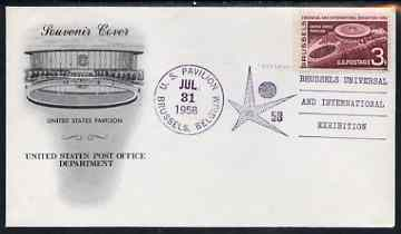 United States 1958 Brussels International Exhibition on illustrated cover with special US Pavilion (Brussels) cancel, SG 1103