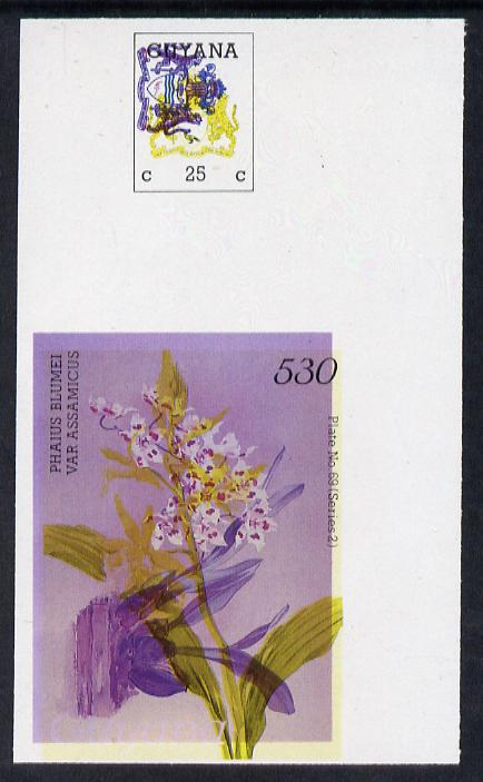 Guyana 1985-89 Orchids Series 2 plate 69 (Sanders' Reichenbachia) unmounted mint imperf single in black & yellow colours only with blue & red from another value (plate 71) printed inverted, most unusual and spectacular