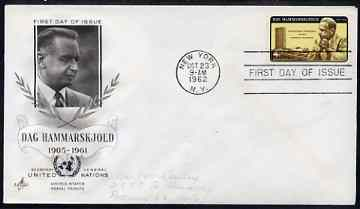 United States 1962 Dag Hammarskjold Commemoration (UN Sec General) on illustrated cover with first day cancel, SG 1202