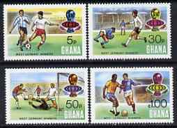Ghana 1974 World Cup Football perf set of 4 unmounted mint, SG 715-18