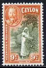 Ceylon 1935-36 KG5 Picking Tea 9c KG5 unmounted mint, SG 371