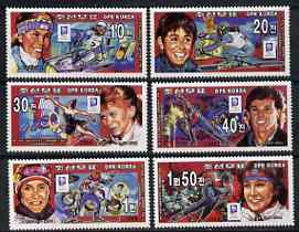 North Korea 1994 Lillehammer Winter Olympic Gold Medal Winners perf set of 6 unmounted mint, SG N3473-78