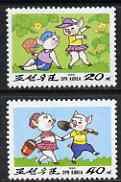 North Korea 1995 Chinese New Year - Year of the Pig set of 2 unmounted mint, SG N3480-81