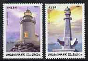 North Korea 1995 Lighthouses perf set of 2 unmounted mint, SG N3494-95