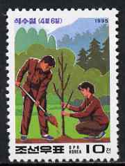 North Korea 1995 Tree Planting Day unmounted mint, SG N3499