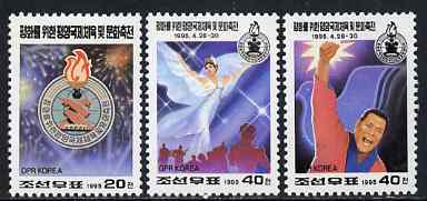 North Korea 1995 International Sports & Cultural Festival for Peace perf set of 3 unmounted mint, SG N3509-11