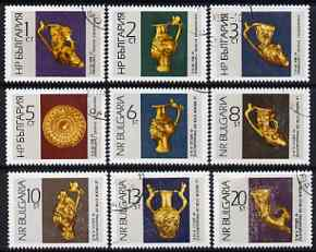 Bulgaria 1966 Gold Treasures of Panagyurishte perf set of 9 very fine used, SG 1653-61