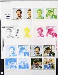 Eritrea 1982 Royal Baby opt on 1981 Royal Wedding imperf sheetlet containing set of 4, the  set of 9 progressive proofs comprising the 5 individual colours plus two 2-col...