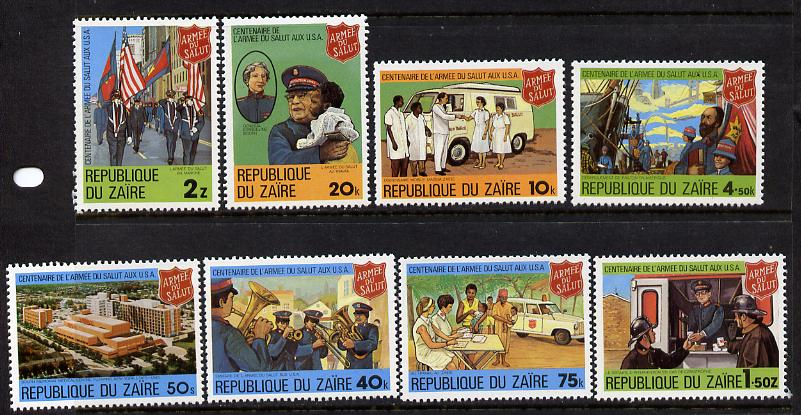 Zaire 1980 Salvation Army set of 8 unmounted mint, SG 1002-09