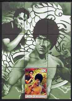 Myanmar 2000 Bruce Lee perf souvenir sheet #03 (green background) unmounted mint