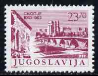 Yugoslavia 1983 20th Anniversary of Skopje Earthquake 23d70 unmounted mint, SG 2088*