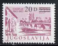 Yugoslavia 1984 surcharged 20d on 23d70 20th Anniversary of Skopje Earthquake unmounted mint, SG 2190*