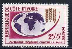 Ivory Coast 1963 Freedom From Hunger 25f + 5f unmounted mint, SG 221