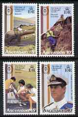 Ascension 1981 25th Anniversary of Duke of Edinburgh award Scheme set of 4 unmounted mint, SG 305-08