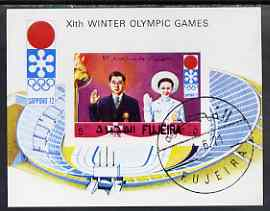Fujeira 1971 Sapporo Winter Olympics imperf m/sheet Japanese Crown Prince & Stadium) cto used, Mi BL 64B